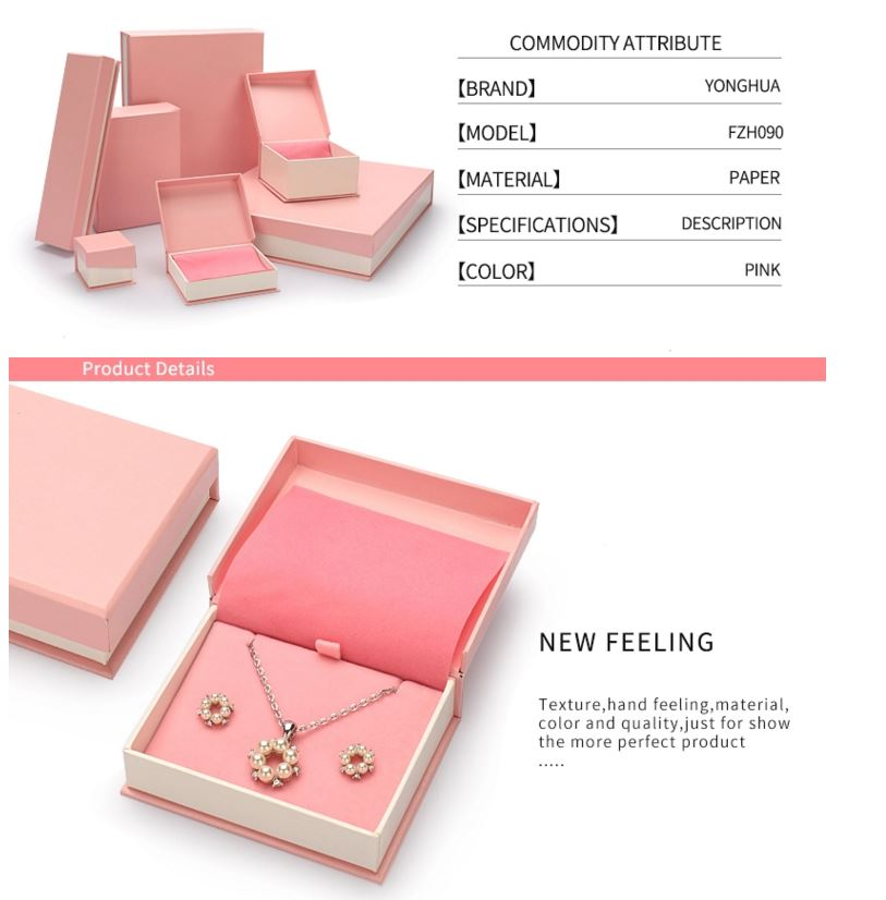Luxury Custom Printed Jewelry Packaging